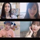 卒業生メンバーも豪華共演、AKB48新たなメッセージソングMV解禁