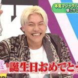 小森隼の誕生日をメンバーがサプライズマジックで祝福!