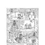 旅先で「コロナ」呼ばわり…海外旅行記漫画がバズり中の作者を直撃