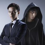 キスマイ藤ヶ谷太輔が双子を熱演『ミラー・ツインズ』Season2地上波全国放送決定