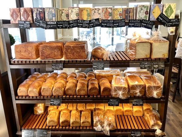 代々木上原パン