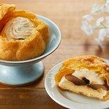 わらび餅inシュークリーム!? 意外な組み合わせが美味しい「きなこわらび餅シュー」を実食!