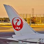 世界の航空会社が破綻する中、日本航空がほぼ全社員に15万円の特別支給金