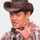 スピワゴ井戸田、バイクをディスった芸人の現状に苦笑 「エライことに…」