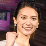 秋元才加、ラッパー・PUNPEEと結婚を発表 AKB同期の大島優子も祝福