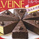 あのロングセラーお菓子『シルベーヌ』がアイスに! 「絶対うまい」と話題沸騰