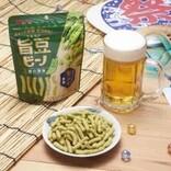 夏の家飲みにぴったり!えんどう豆100%スナックの「旨豆ビーノ・二種の塩味」が新発売