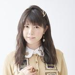 ASMR音声作品『ねこぐらし。』7週連続配信の第2弾「シロ猫」は竹達彩奈が担当