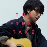 wacci「別の人の彼女になったよ - From THE FIRST TAKE」が、6/26(金)に配信決定!