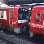 京急電鉄、平日ダイヤを一部変更 - 朝ラッシュ後の混雑緩和を図る