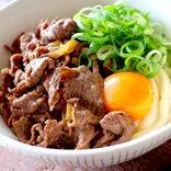 牛肉を使った簡単レシピ特集!家族が喜ぶ美味しい料理を作ろう♪