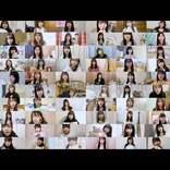 前田敦子・大島優子ら卒業生豪華出演 AKB48新曲MVにファン歓喜<離れていても>