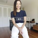 """黒木メイサ、自宅からリモート撮影に初挑戦! """"新しい日常""""を語る"""