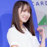 """欅坂46・菅井友香、""""お嬢様っぷり""""再び ファン「菅井様さすが」"""