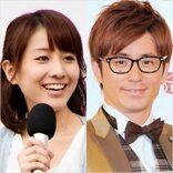 オリラジ藤森慎吾がプロポーズ失敗を告白、なぜか田中みな実にコメントが殺到