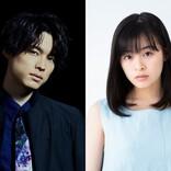 松村北斗×森七菜、『ライアー×ライアー』映画化でW主演「愛される作品に」