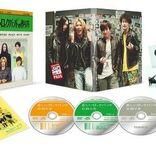 藤井流星&神山智洋『正しいロックバンドの作り方』DVD&BD BOX発売決定