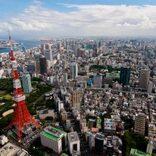 コロナ深刻第2波が招く「東京鎖国」で急浮上する「首都移転」候補地とは!?