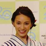 秋元才加がラッパー・PUNPEEと結婚! 元『AKB48』メンバー「エイプリルフールじゃないよね?」