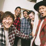 豪華メンバー集結バンド「クレイユーキーズ」、新作「RUNWAY」が本日リリース