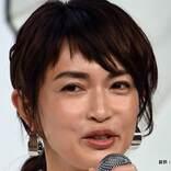 長谷川京子、インスタでセクシーなミニスカ姿披露! YouTube開設するも、ファン「胸にしか目が…」