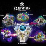 第85回 24時間アメコミ!DC愛は世界を救う? DC FANDOME開催決定!