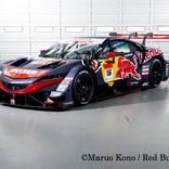 TEAM Red Bull MUGEN (チーム・レッドブル・ムゲン)【スーパーGT2020】