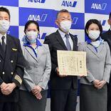 ANA、武漢チャーター便運航で外務大臣から感謝状 社員5人が初便の様子語る
