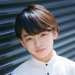 『テセウスの船』みきお少年・柴崎楓雅、リモートドラマで1人4役挑戦