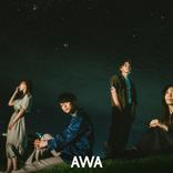 """アイビーカラーが """"僕らの推し夏曲"""" をテーマにしたプレイリストを「AWA」で公開"""