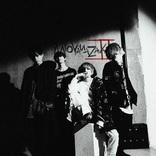 ミオヤマザキ 新曲「DIY」はトランプで届ける、「曲を聴くまでの過程も大事にして欲しい」