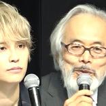 手越祐也の隣にジブリの宮崎駿監督??会見での弁護士の発言をまとめました!