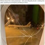 失恋した泥酔女が機内で大暴れ 窓にヒビで緊急着陸(中国)<動画あり>