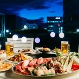 新横浜プリンスホテル、ビアガーデンを開催 7月1日~9月5日
