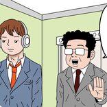 上司にヘッドフォンをしたままの挨拶はあり?20代と40代のマナー問題