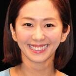 大悟、志村さんに「優香さんって何がすごいんですか?」意外な答えとは