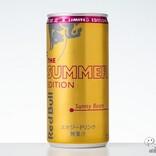 【エナドリ】夏向け黄金の翼を授かってみた!『レッドブル・エナジードリンク サマーエディション』
