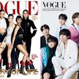 BTS、ターニングポイント・ファンへの想い語る「VOGUE JAPAN」初登場