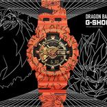 """【最新ファッショントピック】""""G-SHOCK""""×「ドラゴンボールZ」コラボレーションモデル が登場!"""
