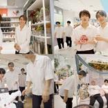 JO1、Francfranc青山店での買い物動画を公開