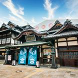 愛媛県松山市の魅力をバーチャル背景で発信! 道後温泉でゆっくり癒されよう♪
