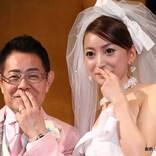 結婚9周年を迎えた加藤茶夫婦 妻の投稿に、祝福のコメントが続々