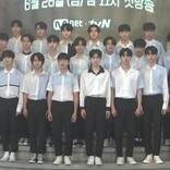 BTS所属のBig Hitによるオーディション番組『I-LAND』始動! 日本人3人に注目