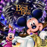 ディズニーの魅力がすべて詰まった究極の最新ベストアルバムが7月29日発売決定