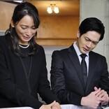 杏、9年ぶり『世にも』出演 『デート』で共演・松下洸平と姉弟役
