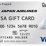 インコム・ジャパンとVisa、「JAL専用Visaプリペイドカード」を発行 遅延や欠航時の補償に使用