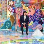 ジャンポケ太田「好き過ぎて近藤千尋になりたい」 妻への愛が爆発