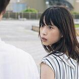 森川葵の恋する表情が色っぽい、大人の初恋描く『文学処女』