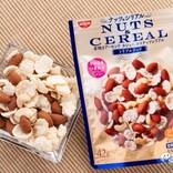 【糖質制限おつまみ】ナッツとシリアル合体。食物繊維豊富な『NUTS&CEREAL (ナッツ&シリアル)トリプルナッツ』【ダイエット】