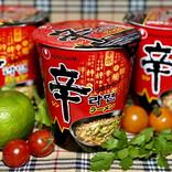 日本を明るくするカップ麺のアレンジレシピ 第7回 ちょい足しで激変!! 女性にもオススメ「辛ラーメン」のアレンジレシピ3選